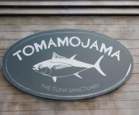 Tomamojama-cartel-HomeLifeStyle-Magazine