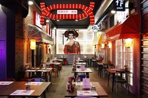 Oishii-Ramen-Street-Comedor-Restaurante-Barcelona-Homelifestyle
