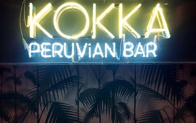 kokka-cartel-by-MariaAlgaraPhotography